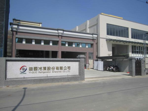 YI-GUO Refrigeration Enterprise CO.,LTD.